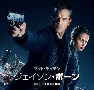 jason-bourne02 (320x305)