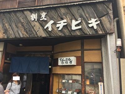 名古屋201610202