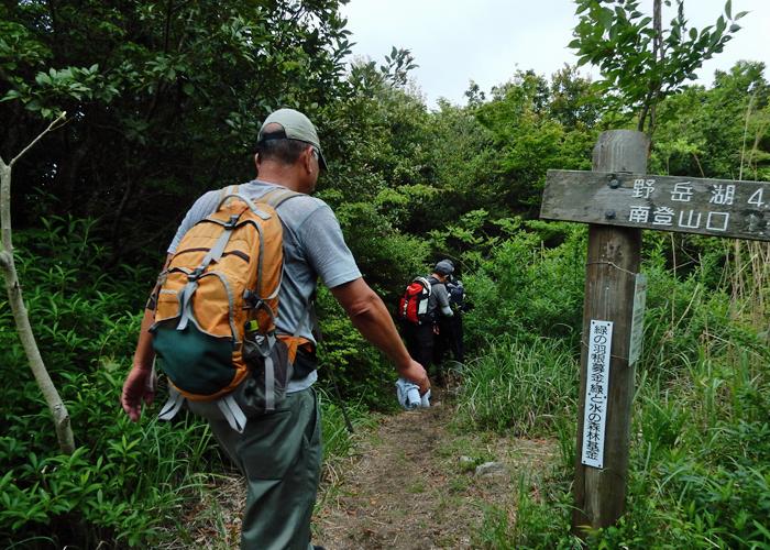 2016,5,8郡岳-6