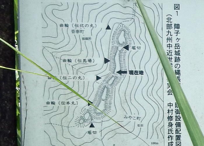 2016,7,3障子岳-18