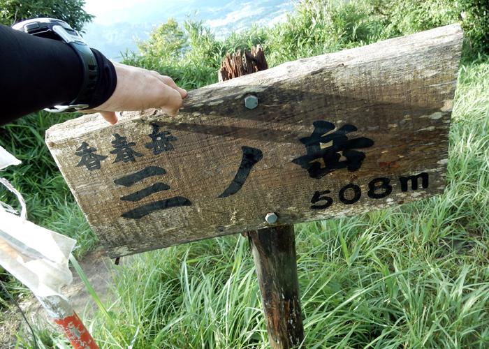 2016,7,3障子岳-8