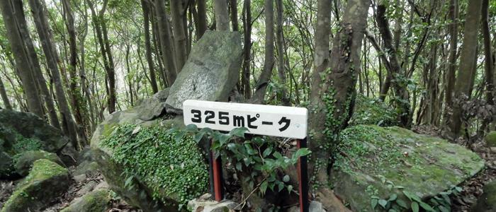 2016,7,23磯間嶽-12