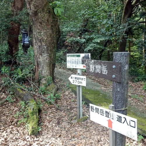 2016,7,23磯間嶽-36