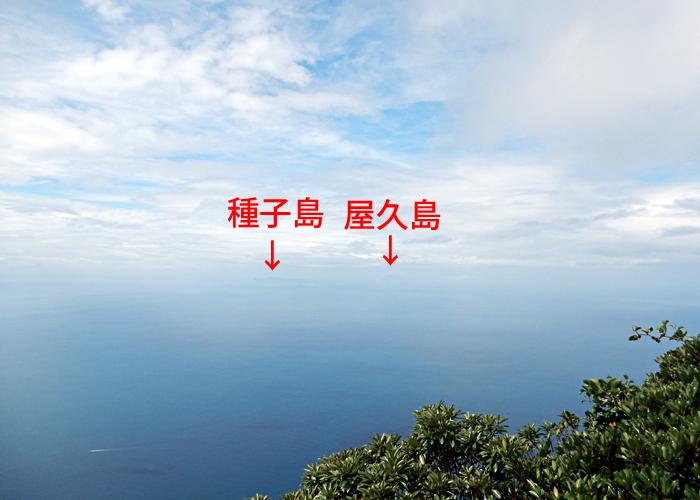 2016,7,24開聞岳-15
