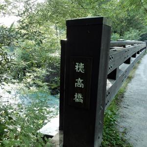 2016,8,11西穂山荘-8