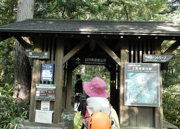2016,8,11西穂山荘-9