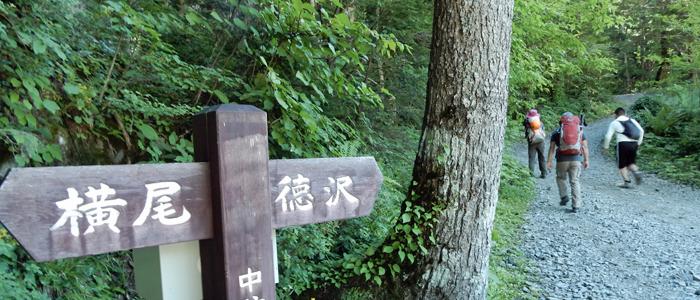 2016,8,14横尾~上高地-7