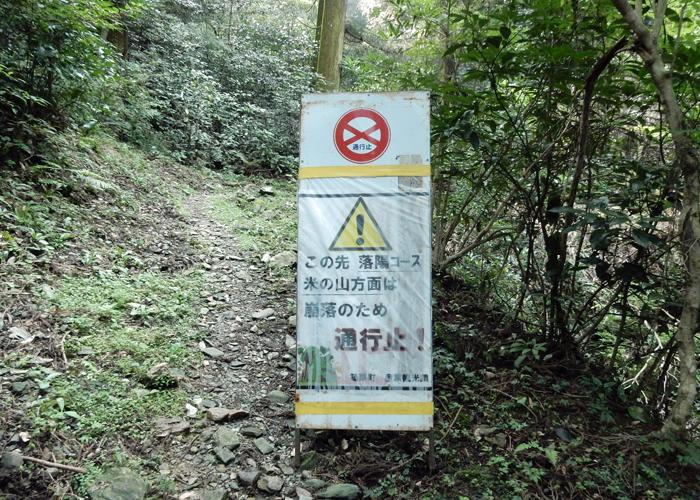 2016,9,10-三郡山2