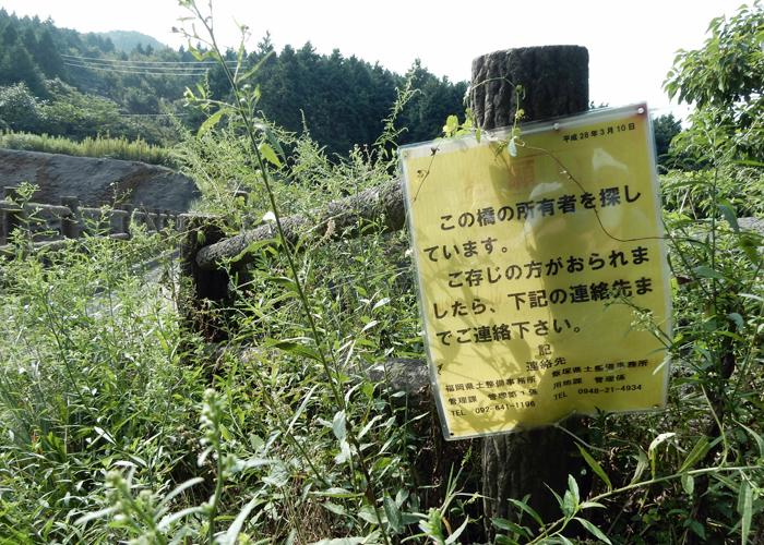 2016,9,10-三郡山6