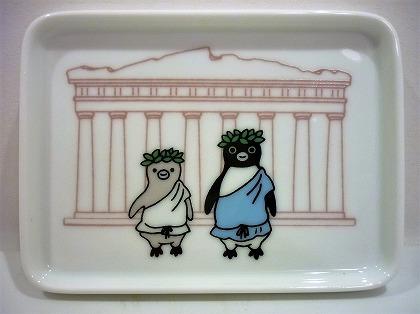 ギリシャ - コピー