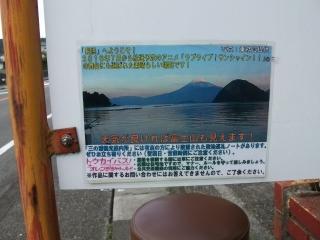 DSCF4797_20160601013449abf.jpg
