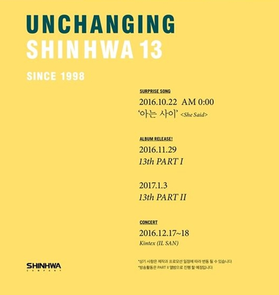20161020_shinwha_2.jpg