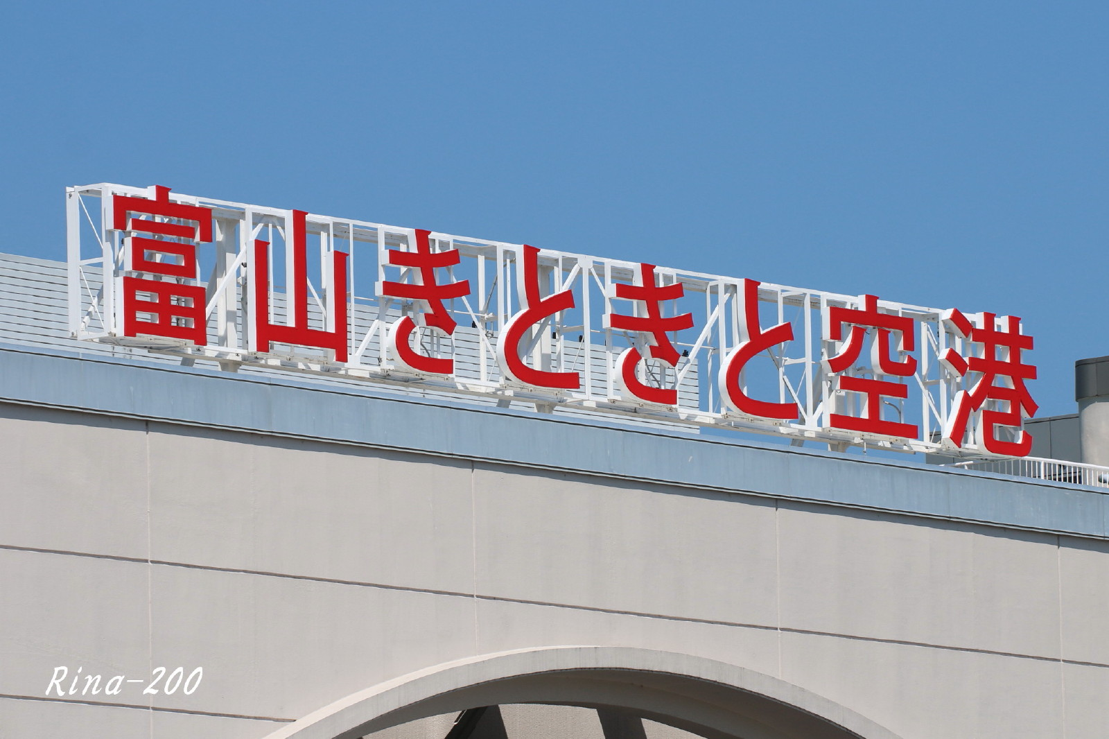 IMG_8383.jpg