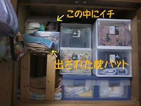 押入れ_01_R