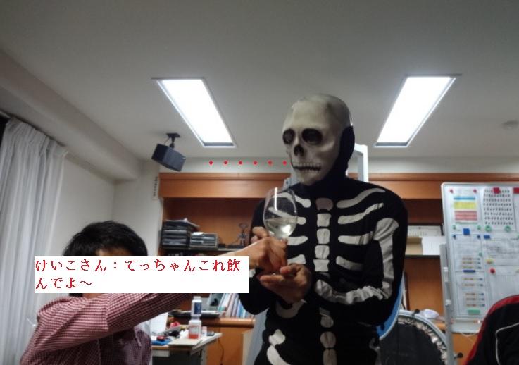 H281029 (骸骨)