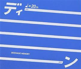 キャイ~ン×DEENが『KYADEEN』結成 「11・2」にCDデビュー