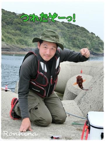 嵯峨野島2016⑭