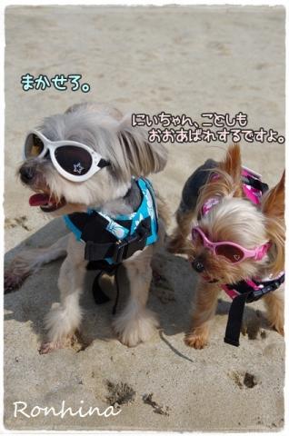 五島夏2016③