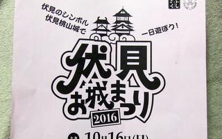 20161016 チラシ