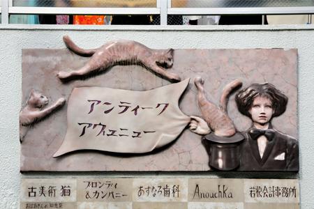 152740_21-01kokubunji.jpg