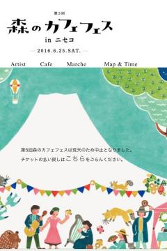 謇輔>謌サ縺誉convert_20160629015919