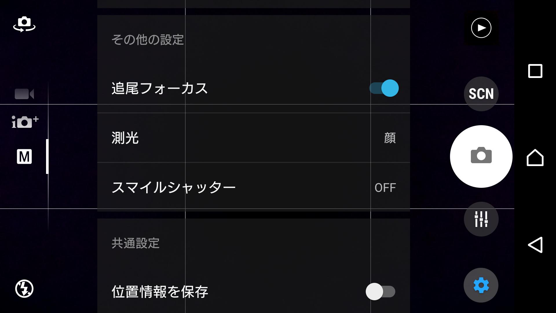 Screenshot_20160619-043042.png