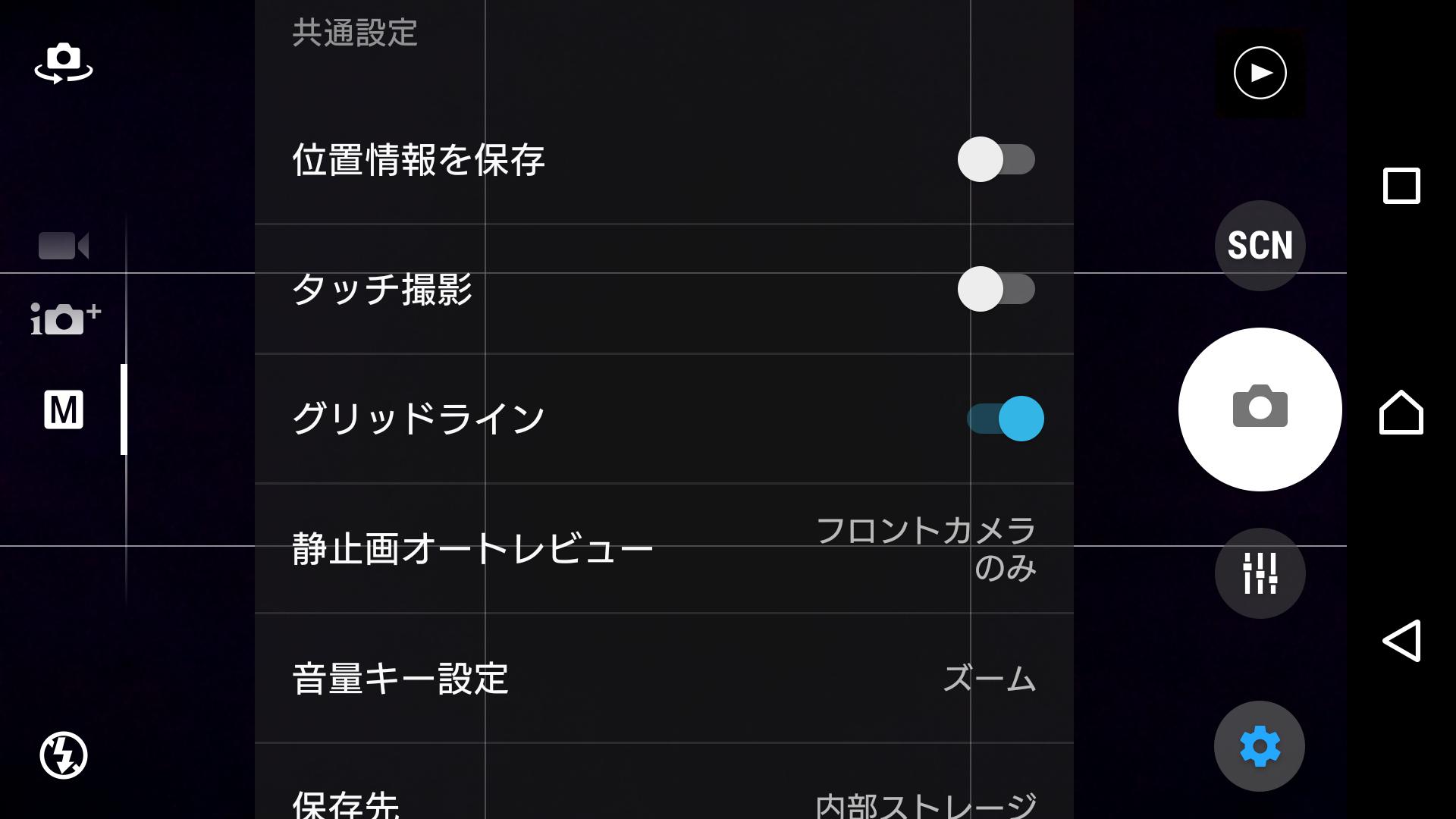 Screenshot_20160619-043050.png