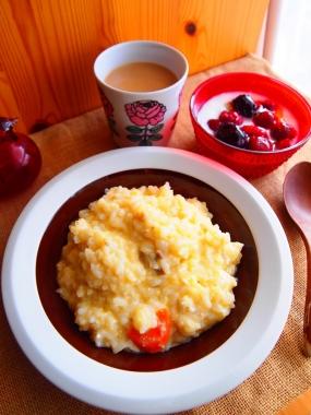 ojiya & mixberry Yoghurt