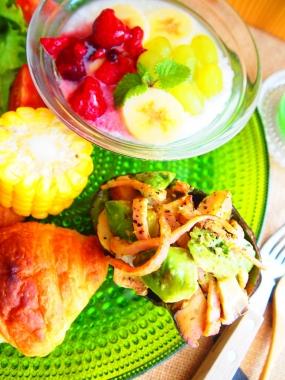 avocado hot salad