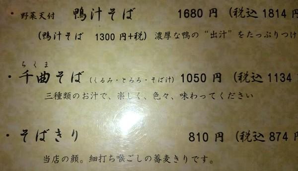 160529r.jpg