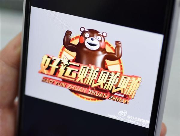 くまモンの偽物_in_中国_wor1604280040-p1
