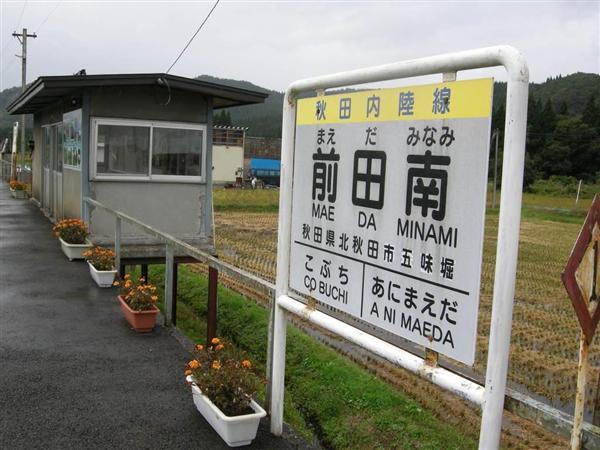 prm1610160007-p3_前田南駅の周囲には水田が広がっている