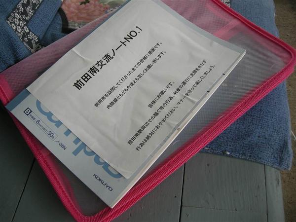prm1610160007-p6_秋田内陸線「前田南」駅舎内に置かれている交流ノート。全国から訪れたファンが思いを綴っている