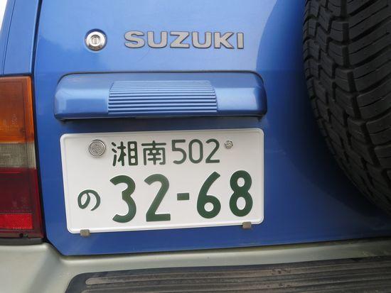 IMG_8495-3.jpg