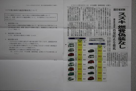 IMG_9701-1.jpg