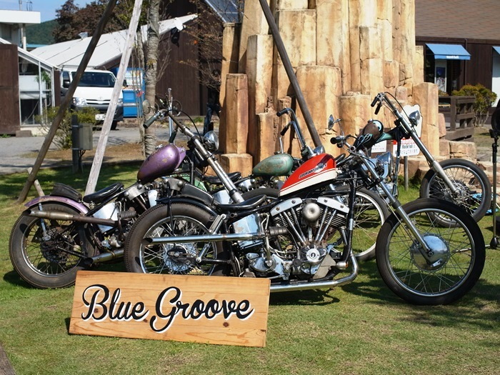 BlueGroove.jpg