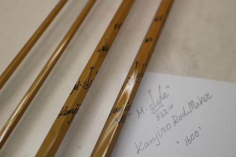 真竹ロッドのネーム入れ