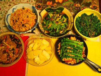 」いっぱい野菜料理が