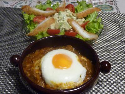 キーまカレーとアボガドサラダ