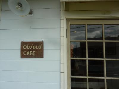 折るおるカフェ2
