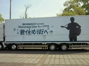 小田さんコンサート