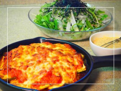ズッキーニと茄子のミートソース焼き