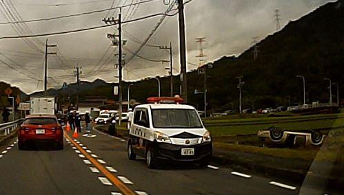 白木街道の車両事故