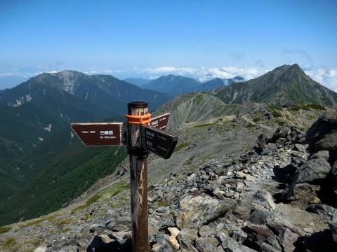 三峰岳標識
