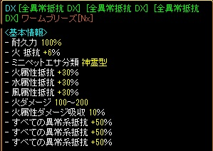 201610020024151a2.jpg