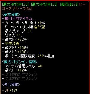 20161002002457d59.jpg