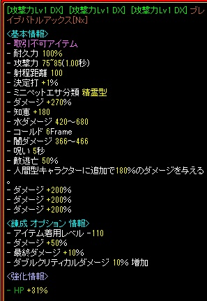 2016100200245972a.jpg