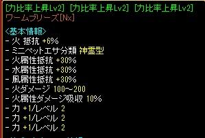 201610020025009ae.jpg