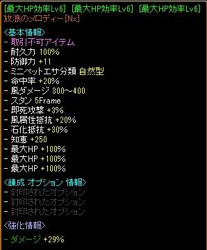 2016100200382448f.jpg