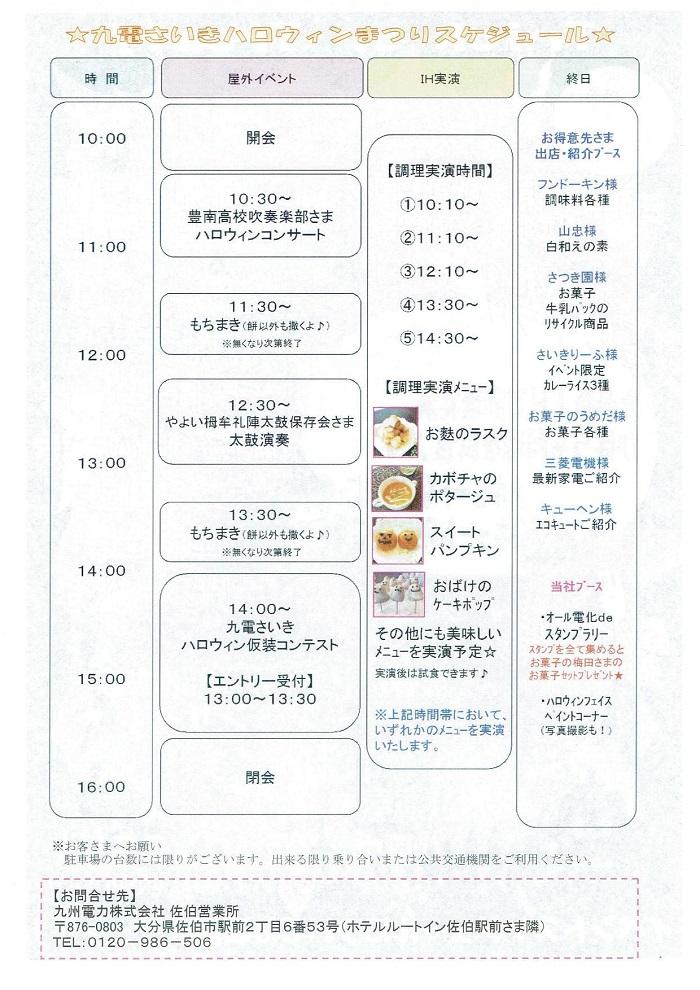 CCF_000001-002-700.jpg